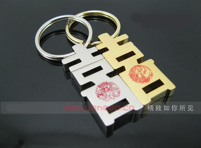 Wedding gifts wedding gift wedding gift ideas wedding favor favor full moon dragon double happiness keychain