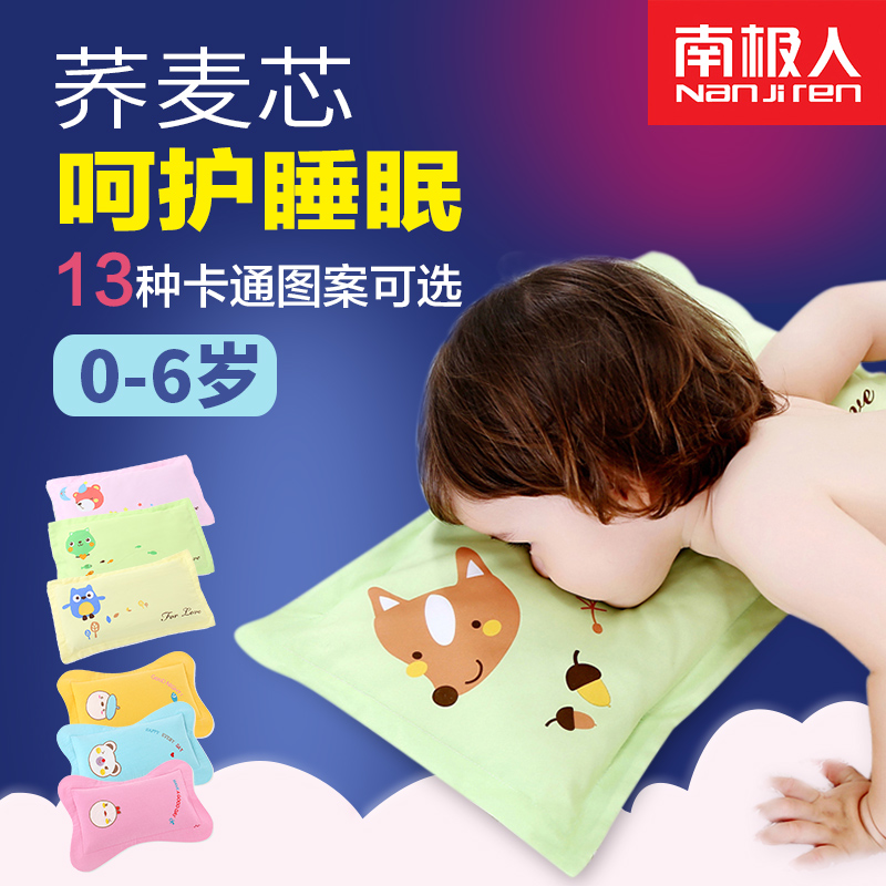 0-1-3-6 years old baby buckwheat pillow baby pillow shape pillow newborn newborn child pillow anti migraine cotton