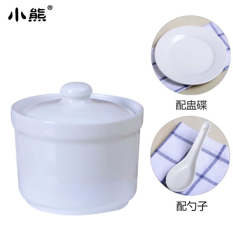 0.2 liters of white porcelain slow cooker + spoon + ceramic bone china saucer trumpet nest tangbao stew pot stew slow cooker bowl participants