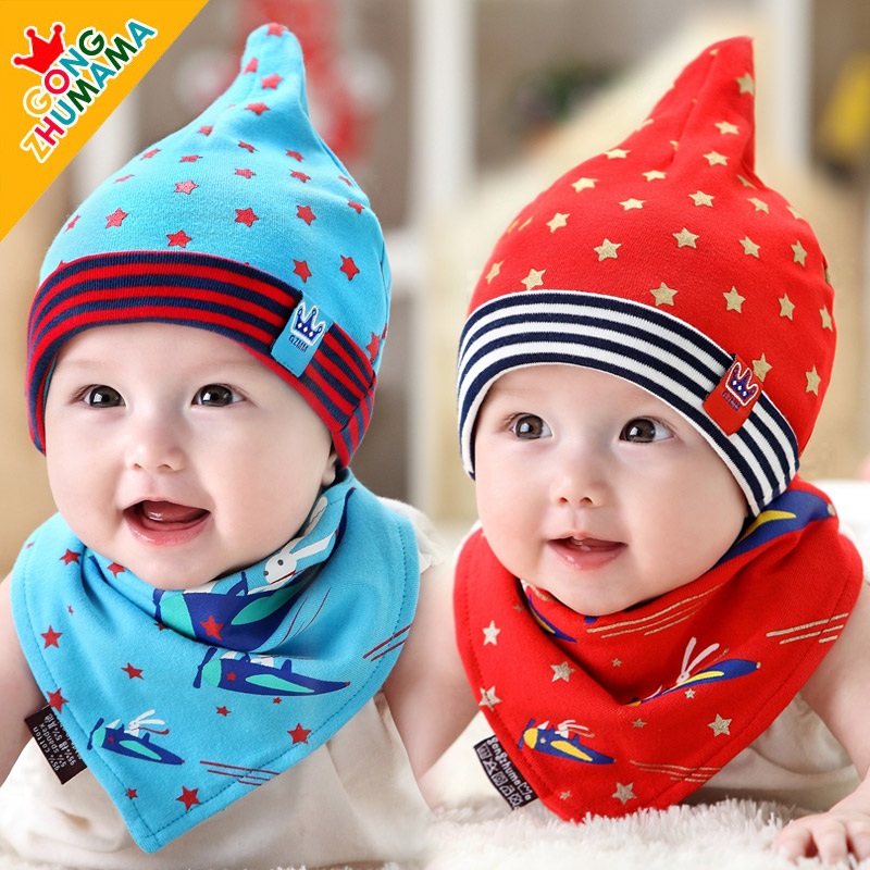 0--3--6--12 months in spring and autumn newborn baby tire cap hat men and women baby cap sub korean cotton spring and summer