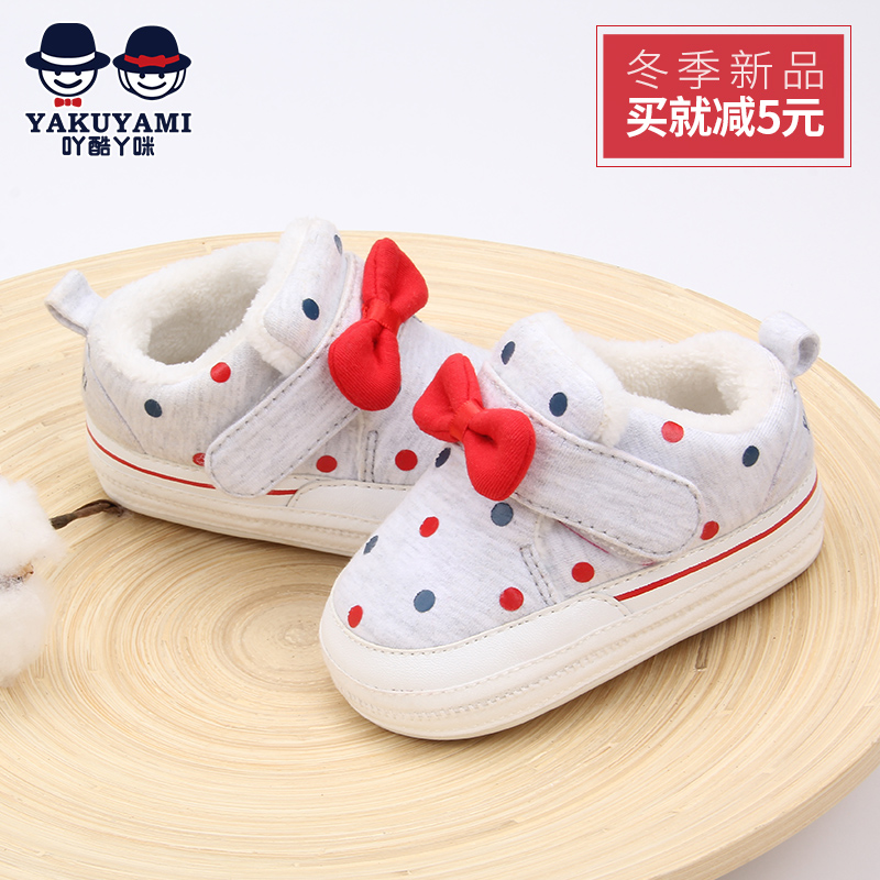 Get Quotations · 0-6-12 months female baby shoes baby shoes soft bottom  spring and winter 0ba4e9b56d
