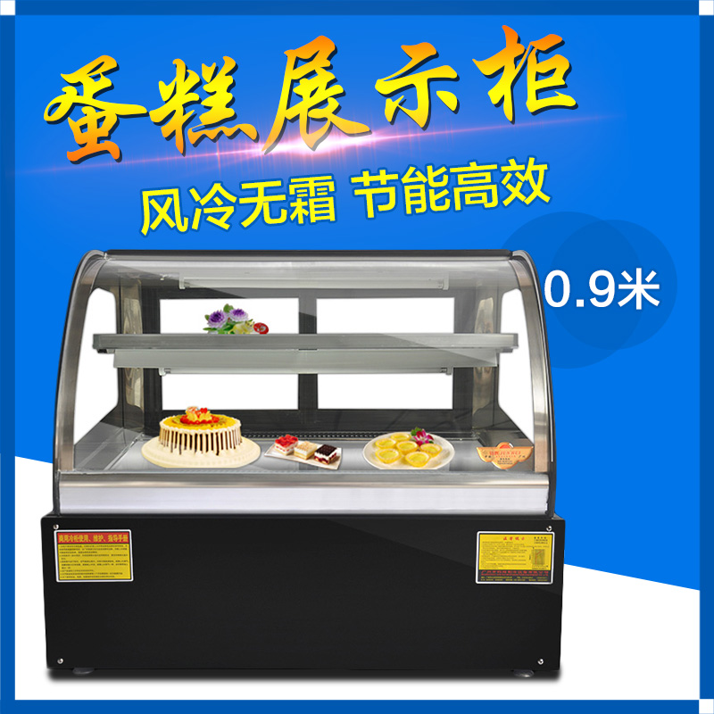 0.9 m desktop cooled cake cabinet refrigerated display cabinets cabinet storage cabinet deli counter water fruit refrigerator display cabinets