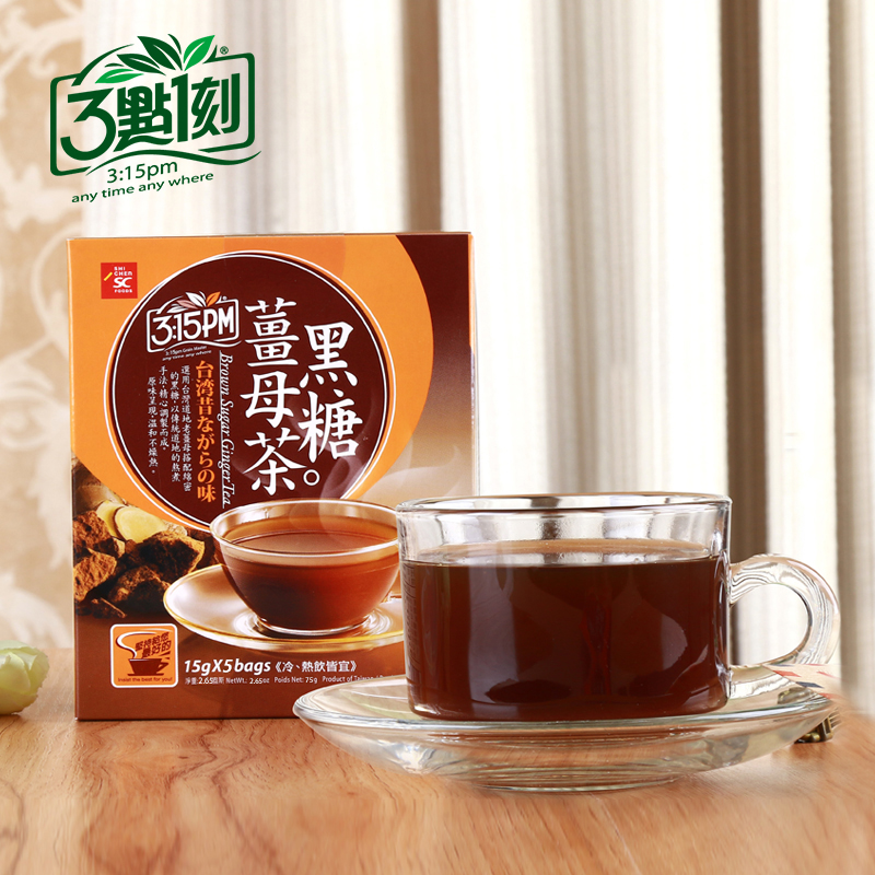 03:15 brown sugar ginger tea 5 bags of brown sugar ginger tea taiwan taiwan quarter past three 03:15