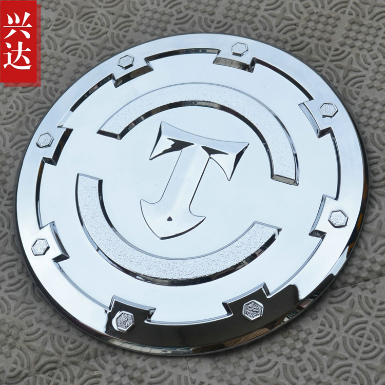 05-13 models beijing hyundai tucson tucson dedicated abs electroplating tank cap stickers decorative cover