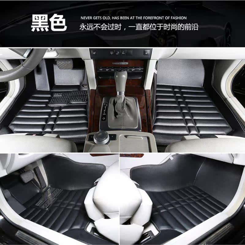 China Car Modification Accessories China Car Modification