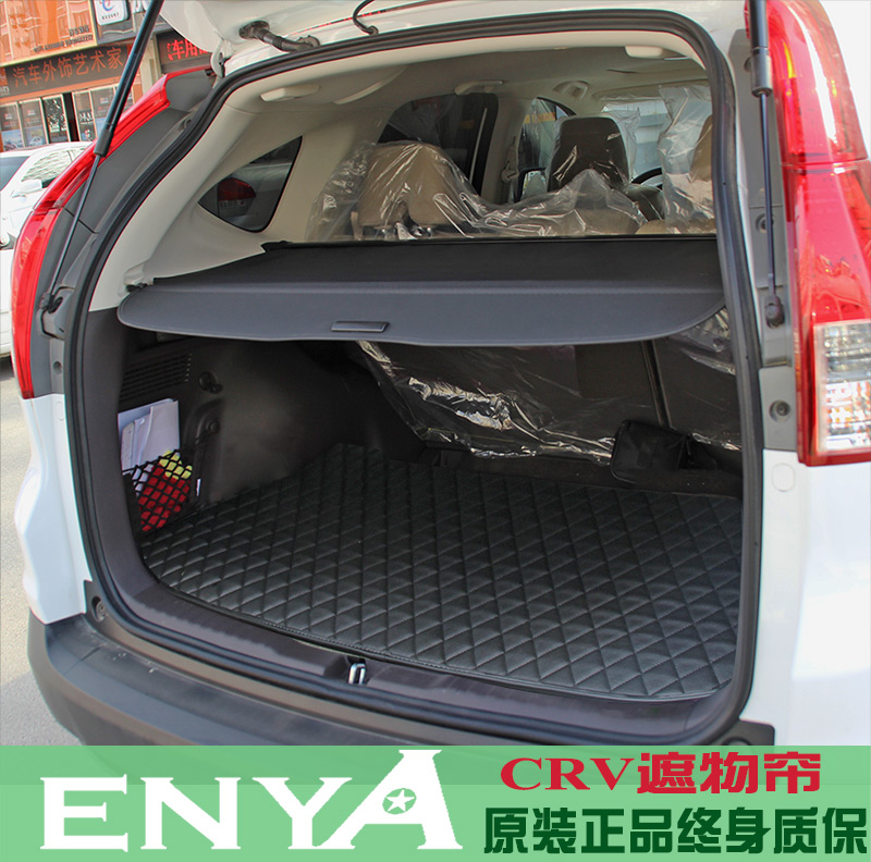 08 09 10 11 old models honda crv trunk cover material curtain curtain spacer 12 13 14 15 16 new crv