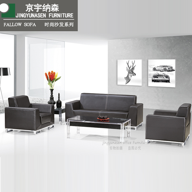 1 + 1 + 3 sofa reception parlor sofa office sofa coffee table combination of stylish simplicity sofa to discuss business