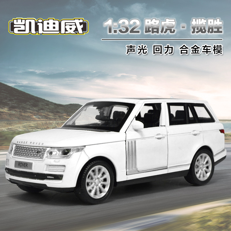 1:32110 kaidi wei alloy car model land rover range rover suv sound and light back car toy gift for children