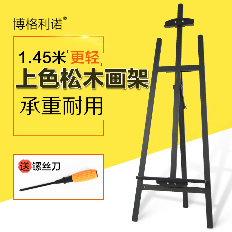 1.45 betamethasone wooden easel sketch art painting with paint wooden display rack sketchpad wood black