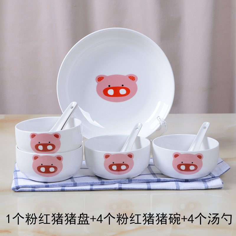 1 a plate 8 inch + 4 pink pig bone china spoon children's cutlery set bowl + 4 oil loading on Color bowl of soup