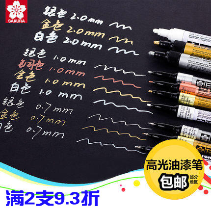 1 free shipping cherry paint pen gold silver white painted high light pen marker 2.0 marker pen 0.7mm