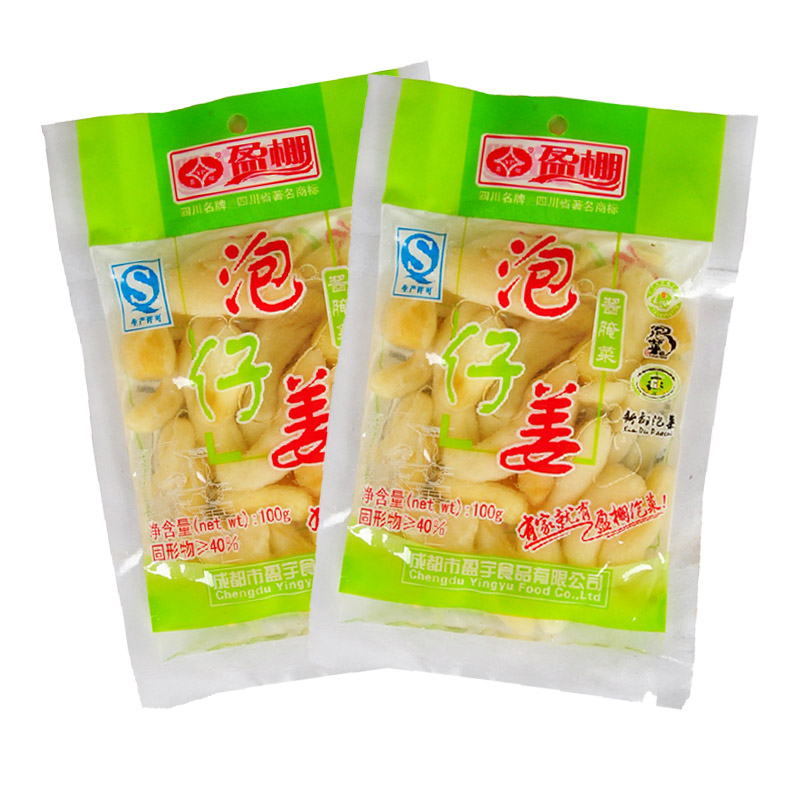 10 bags free shipping sichuan pickles shed surplus zingiber bubble sautéed zingiber szechuan seasonings 100g sliced