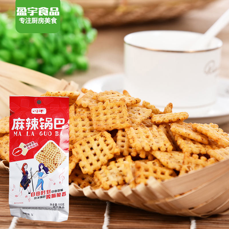 10 bags free shipping spicy crispy crust chuanyang gaba-rg moreroughage mandasi crispy snacks casual snacks snacks for children