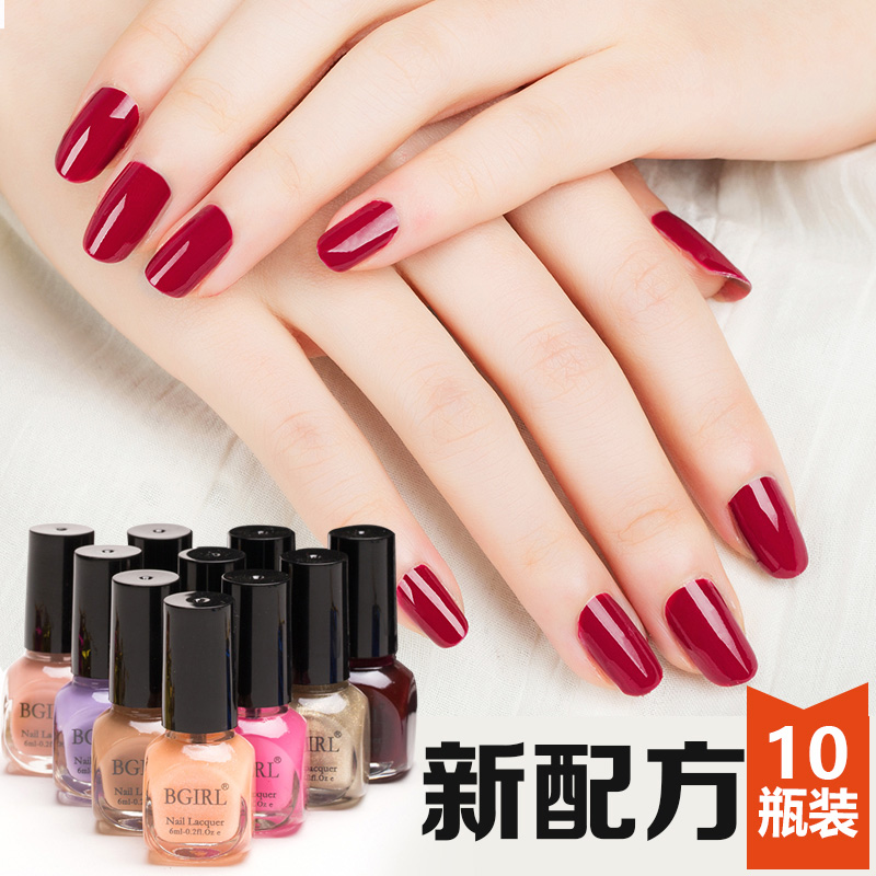 China Nail Paint Bottles, China Nail Paint Bottles Shopping Guide at ...