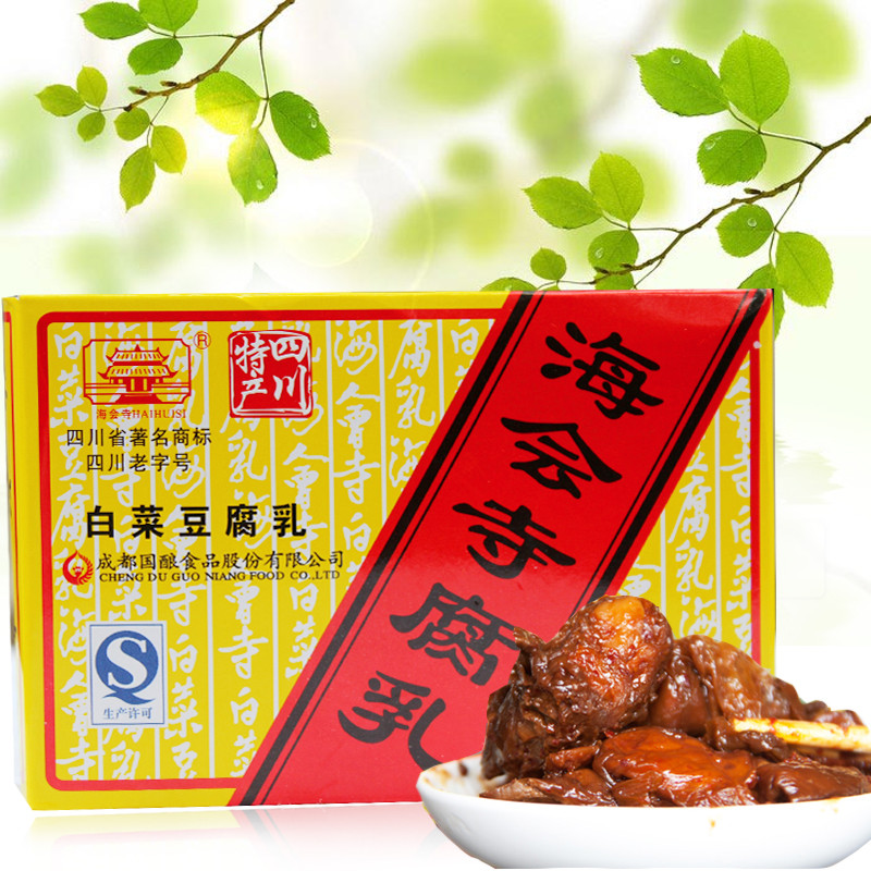 [10] packer post sichuan specialty sea will be temple cabbage fermented bean curd 200 grams seasoning next meal deals
