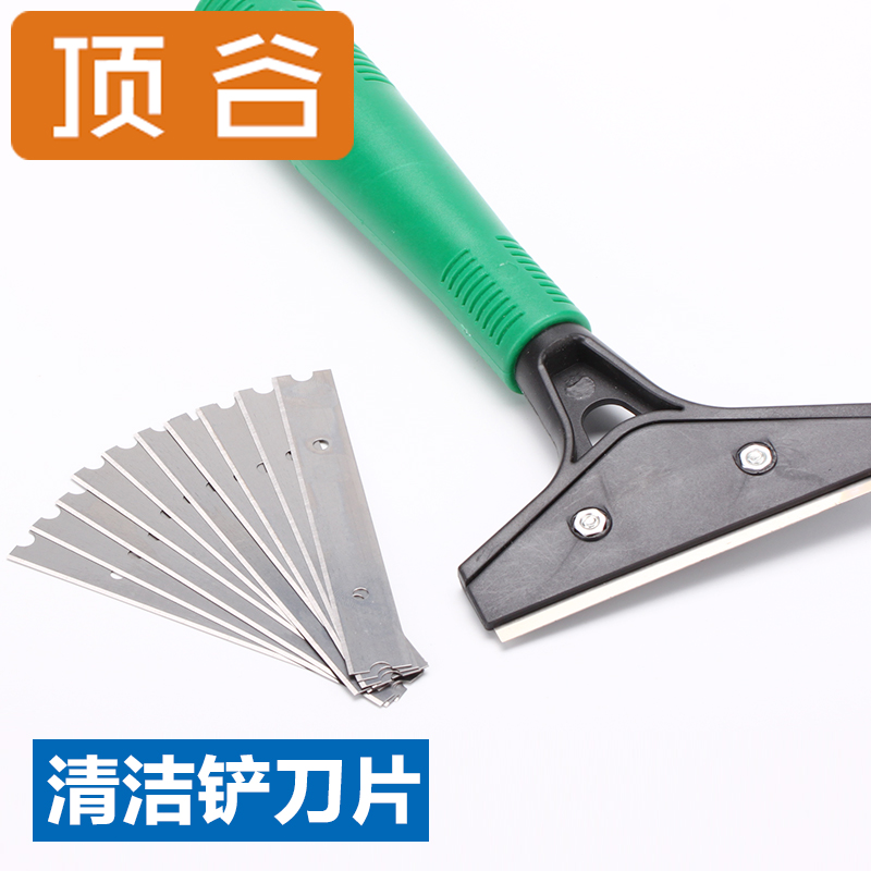 10 piece of glass tile blade cleaning cleaning tools in addition to plastic scraper blade shovel blade wall with board cleaning blade