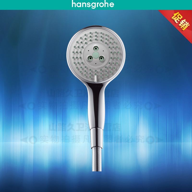 100 hansgrohe raindance air injection 3 speed handheld showerhead 28553000