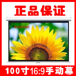 100 manual locking 100-inch screen projector screen projector screen manual projection screen projector screen
