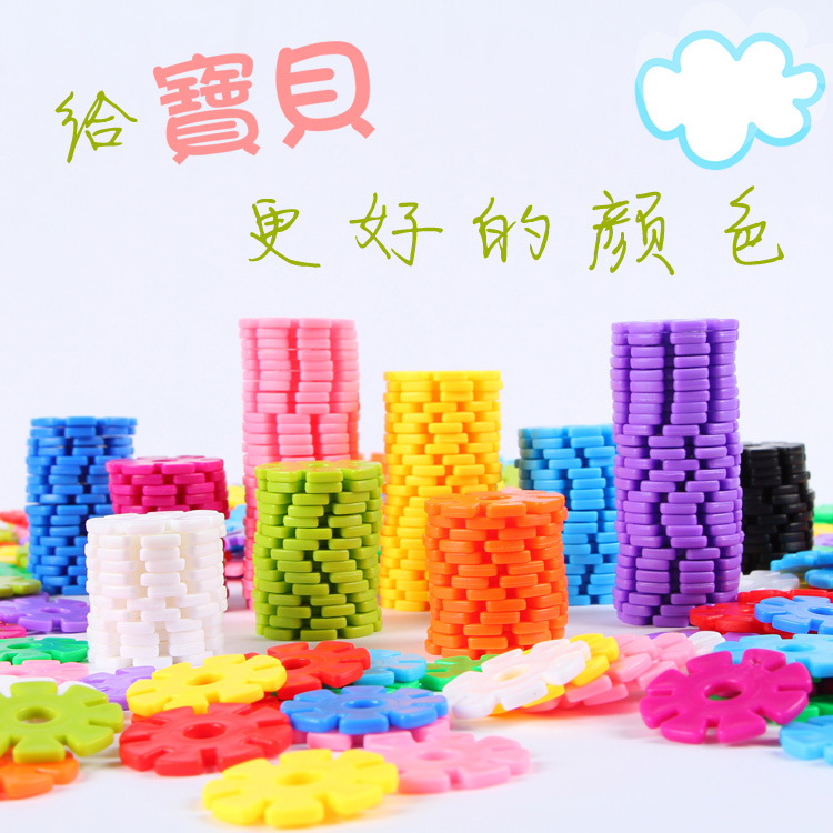1000 large medium thick barreled large piece of plastic snowflake fight inserted children's educational baby toy building blocks