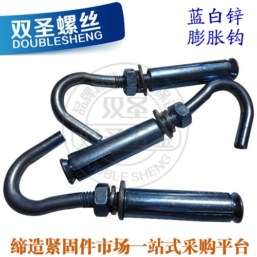 With a hook pull explosion screw/bolt/hook pull explosion gb m12 (5/pack)
