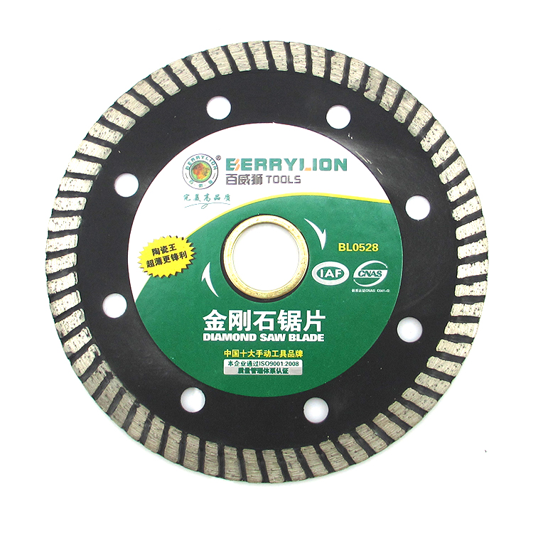 Budweiser lion mouthguard type ultrathin 105mm marble tablets diamond saw blade wet ceramic tiles special cutting sheet