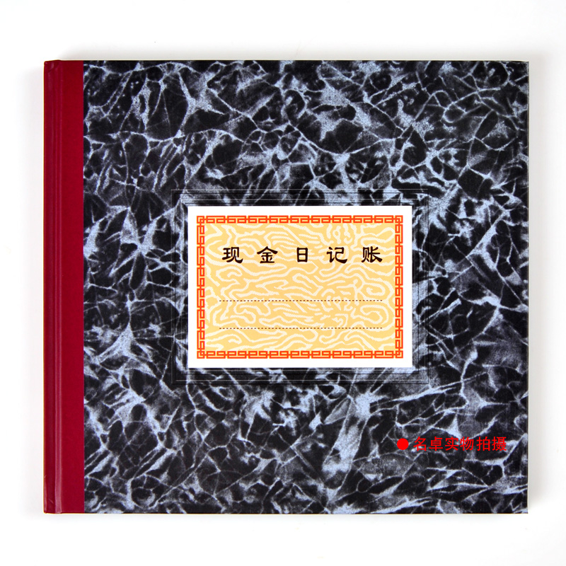 Qiang lin cash diary books books books page 100 cash diary books books books/books 231-d propionate account will be supplies