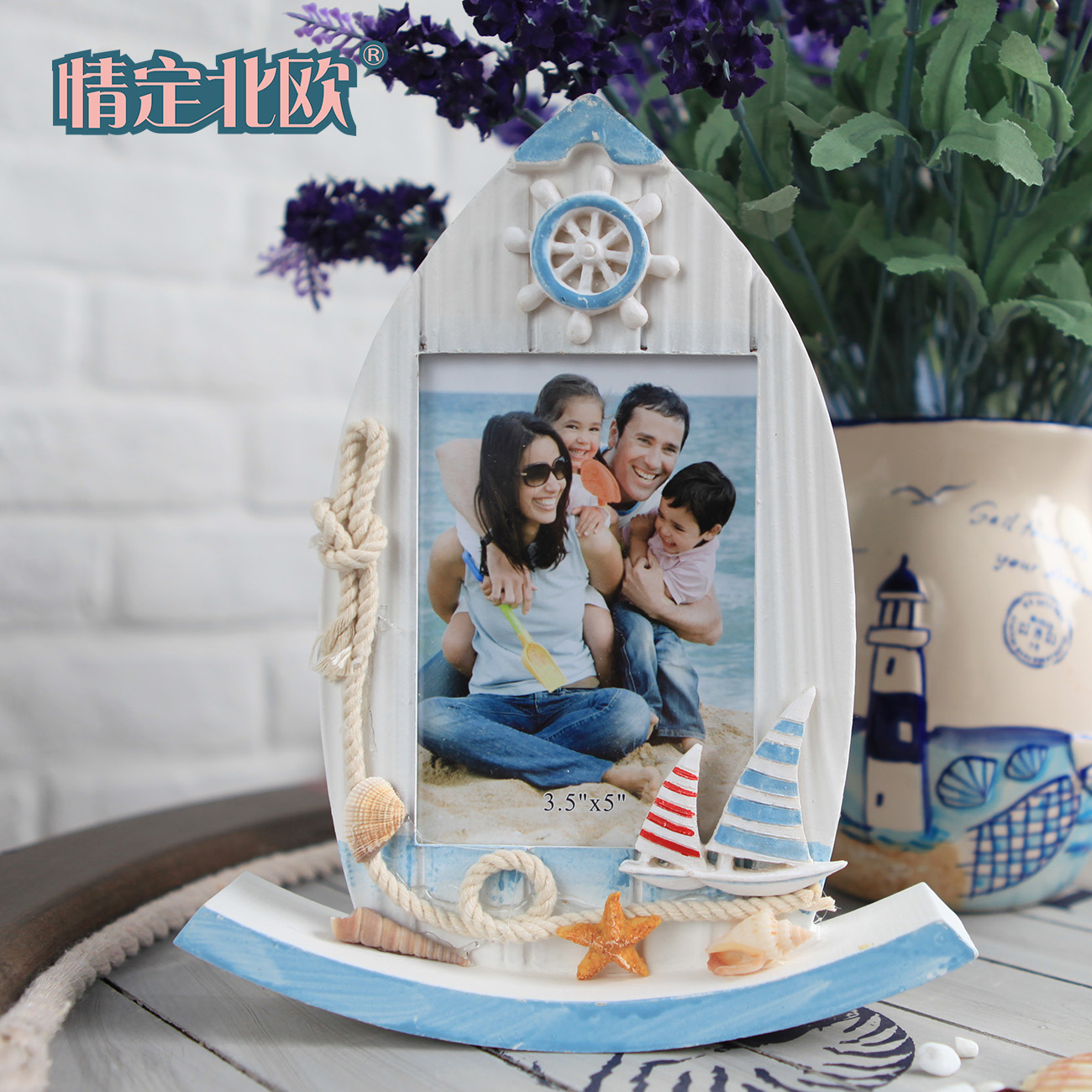 Helmsman sailing the mediterranean style decorative frame swing wooden rocker frame
