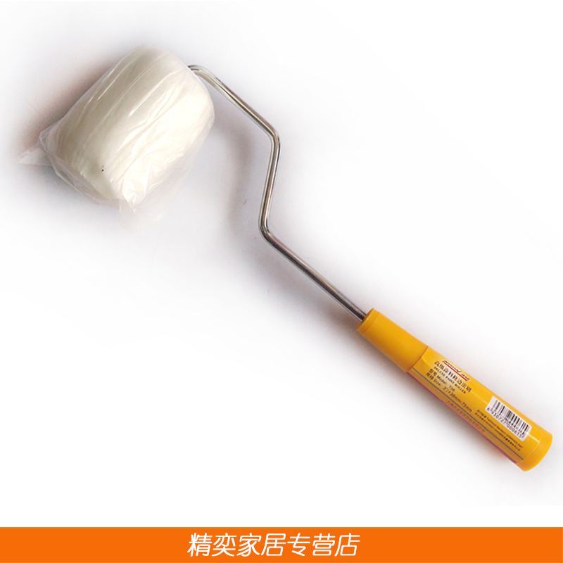 Punctuality 3 9-inch paint roller brush paint roller whitewashing tool whitewashing paint dpm
