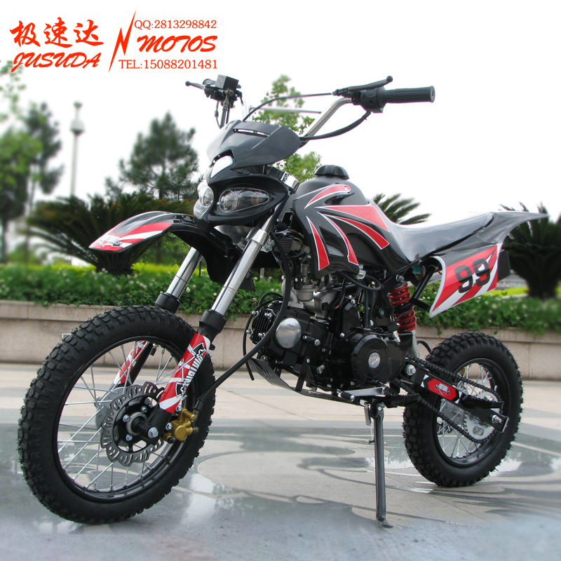 110 apollo suv 14-12 two wheel chain drive motorcycle motorcycle speed up promotional