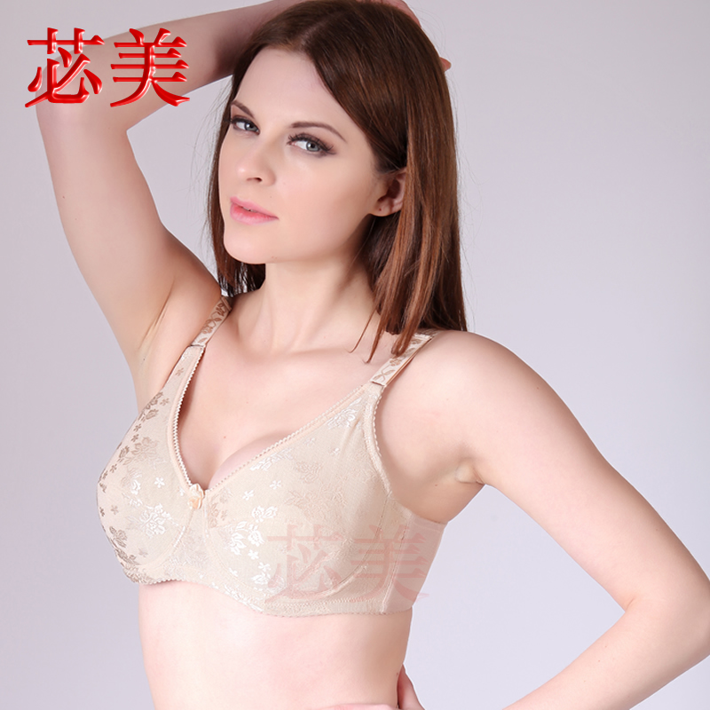 Bi us silicone breast implants fake breasts combo shaped breast special bra bra bra extended after