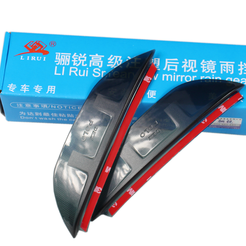 Li rui car special rain eyebrow new buick excelle hideo gtxt ang kela car rearview mirror rain shield block