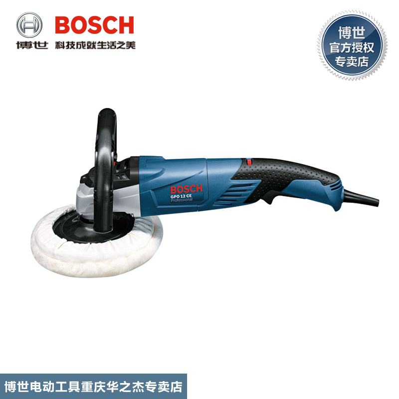 Original bosch power tools bosch gpo 12 ce speed polishing machine