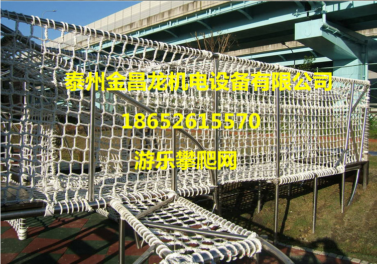 Especially for large playground climbing net theme amusement park for children to crawl network can spot customization