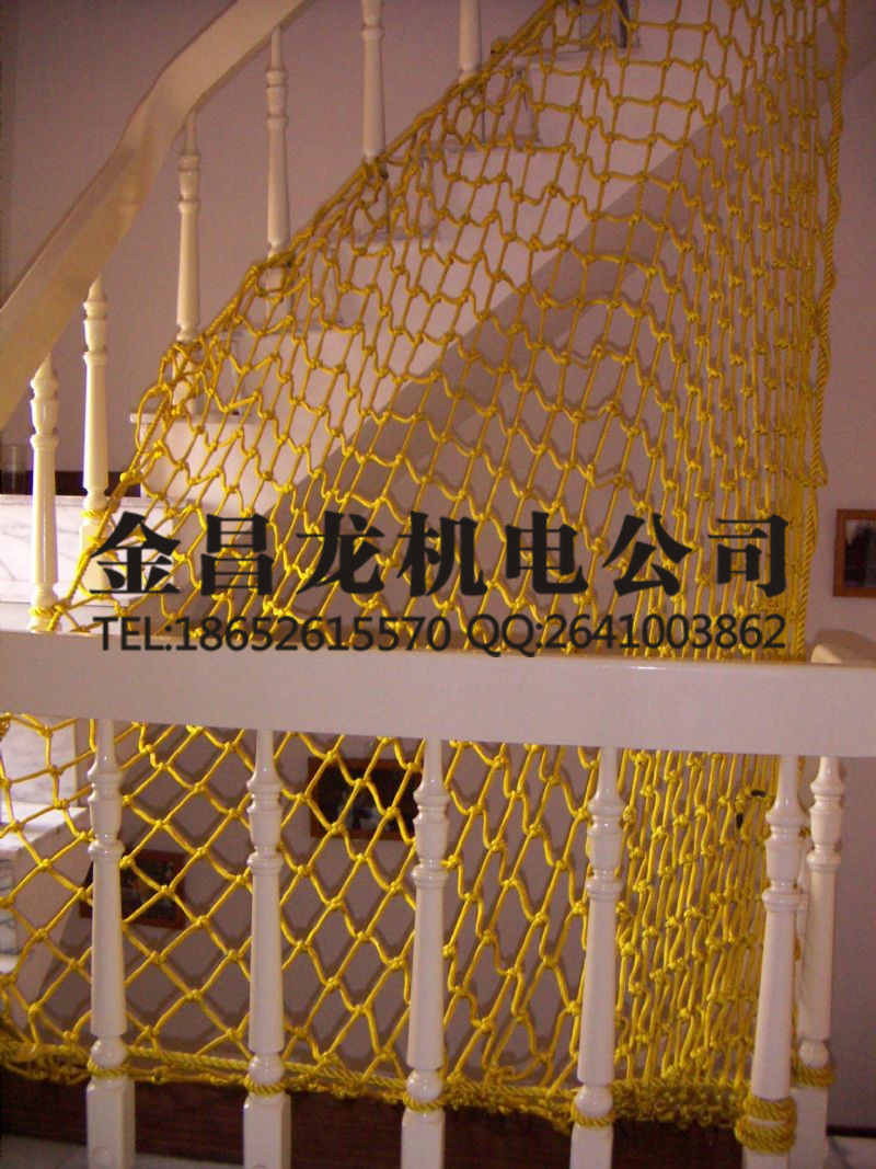 Get Quotations · Safety Nets Hanging Clothes Red Balcony Stairs Safety Net  For Children Safety Net Net Net Rope