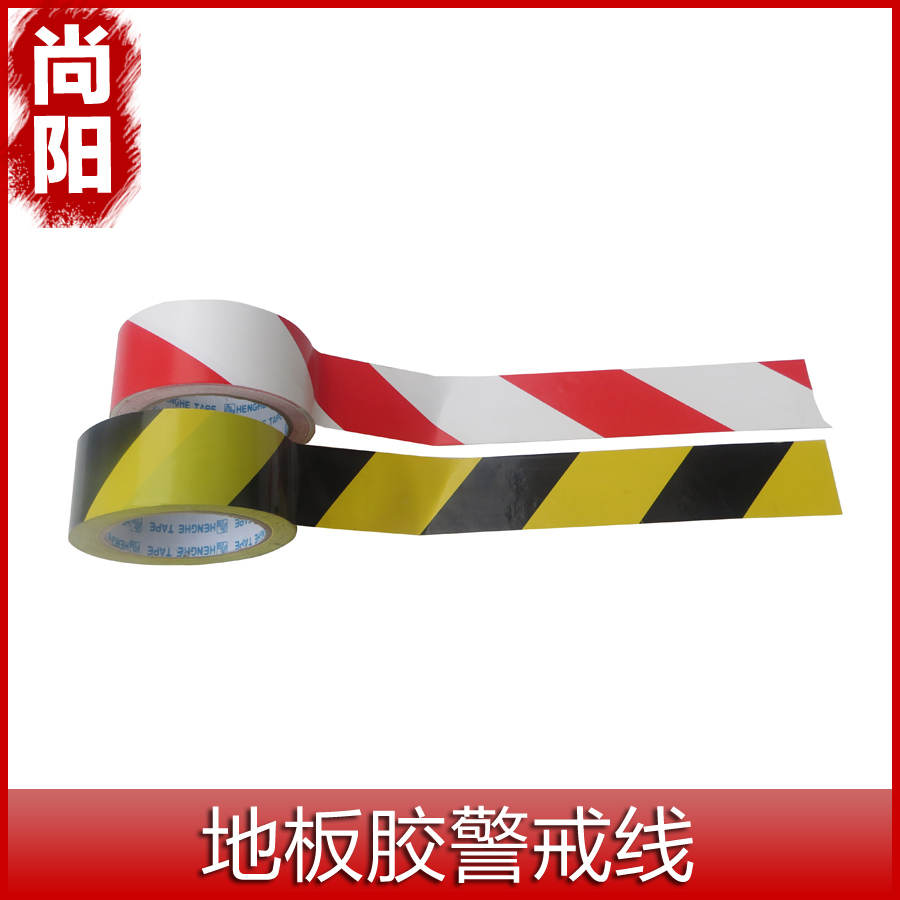 Special pvc warning tape warning tape/parking dash tape/floor stickers/yellow and black warning tape/positioning Belt/spot