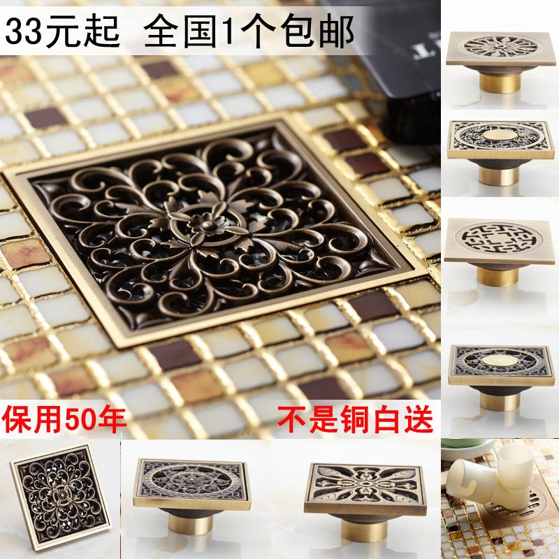 Antique copper drain odor thickening bathroom copper bathroom washing machine drain tee stainless steel mesh