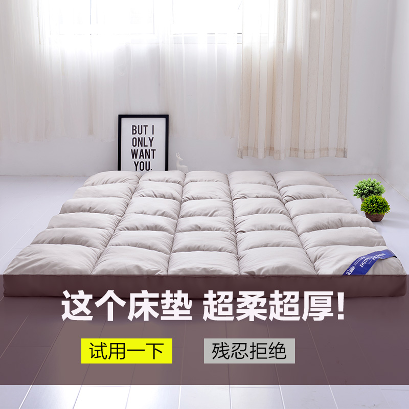 [10cm inches thick super soft] m bed mattress pad thick velvet feather mattress double mattress pad is 1.8 m
