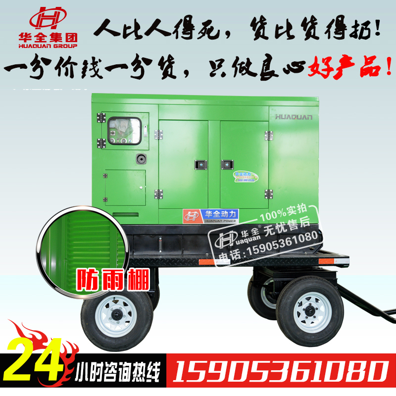 10kw 10kw generator mobile automation 403A-15G1 perkins diesel generator generator