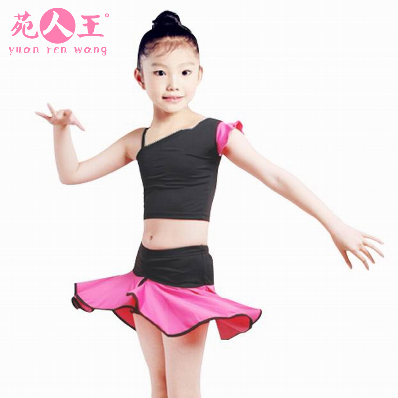 Yuan wang latin girls latin dance clothes and children's table clothes new children's dance ballet skirt costume contest Coat