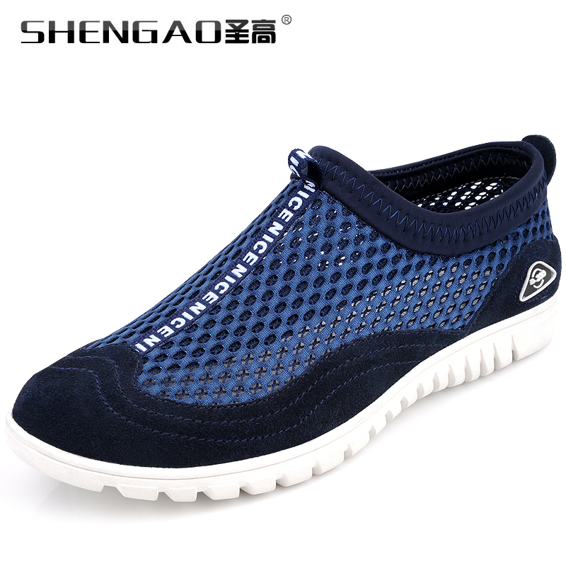 St. high summer men mesh shoes sports shoes tide shoes breathable mesh mesh shoes men's leisure shoes