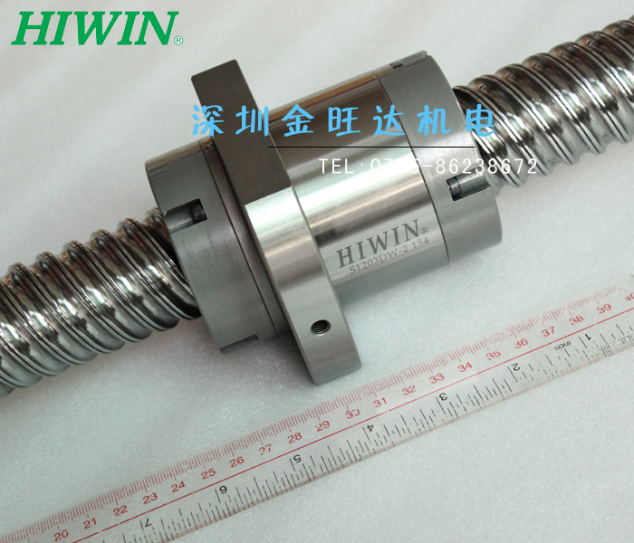 On the silver ball screw super lead R40-40S2-DFSH high speed ball bearing screw screw and nut