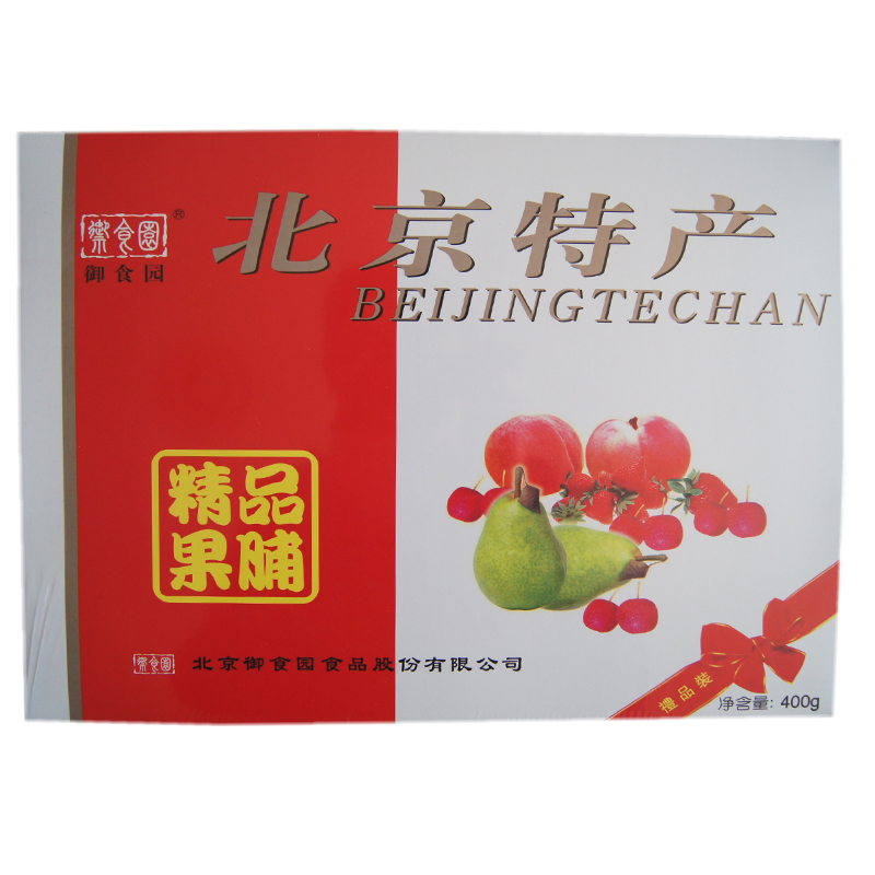 Beijing specialty royal garden fresh assorted preserves gift boutique g candied stocking gifts