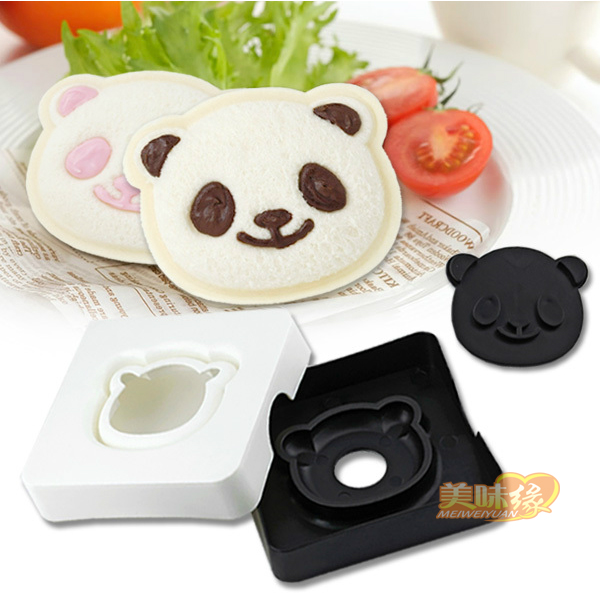 [1 shipping] panda smiley pocket sandwich bread mold mold maker toast west point bread