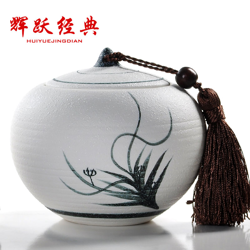 Hui yue classic ceramic snowflakes painted ceramic glaze large canisters stored chaguan storage boxes of tea caddy tea accessories