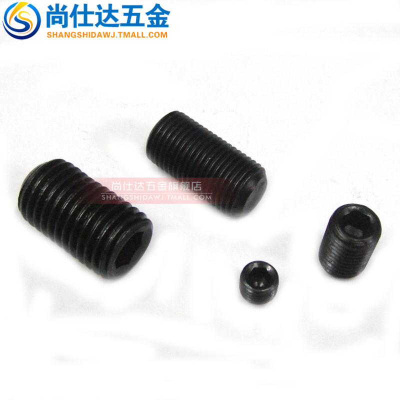 Fine tooth inner hexagon socket set screws headless screws hexagon socket head cap screws fine tooth fine tooth jimi top wire 8 10*1*1