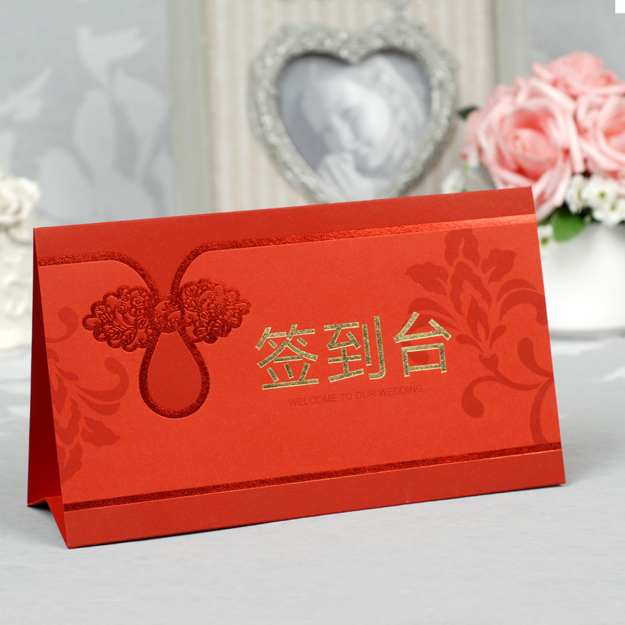 Dreamday sign wedding supplies wedding reception table table cards wedding wedding supplies furnished WDT-329