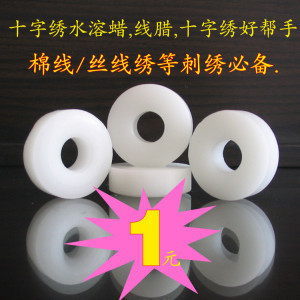 Handmade special water-soluble line/cross stitch line wax/spiramine lubricant/anti knotted wax