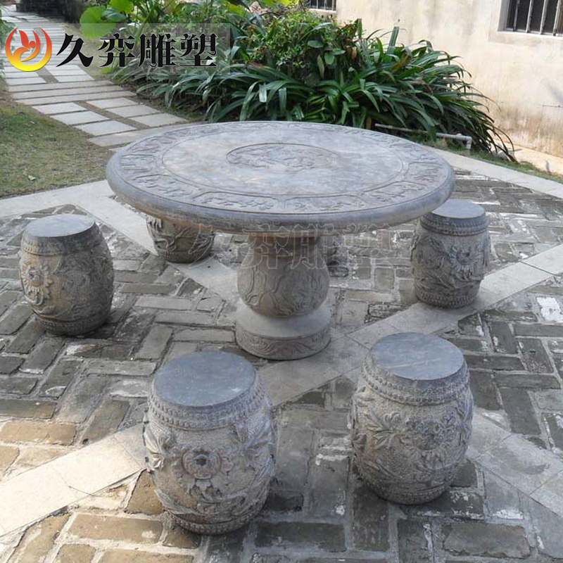[Long yi sculpture] antique bluestone danzhuoshideng danzhuoshideng danzhuoshideng stone patio table to do the old antique