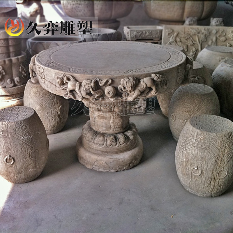 [Long yi sculpture] danzhuoshideng quyang antique stone patio table and chairs for outdoor garden decoration