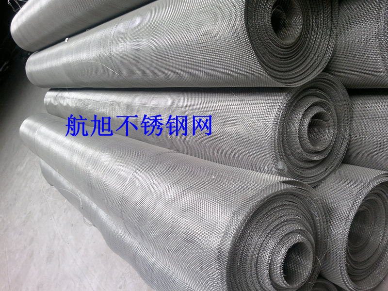 20 mesh 304 wide stainless steel wire mesh, 304 mesh stainless steel filter, 20 mesh 304 does not Stainless steel mesh